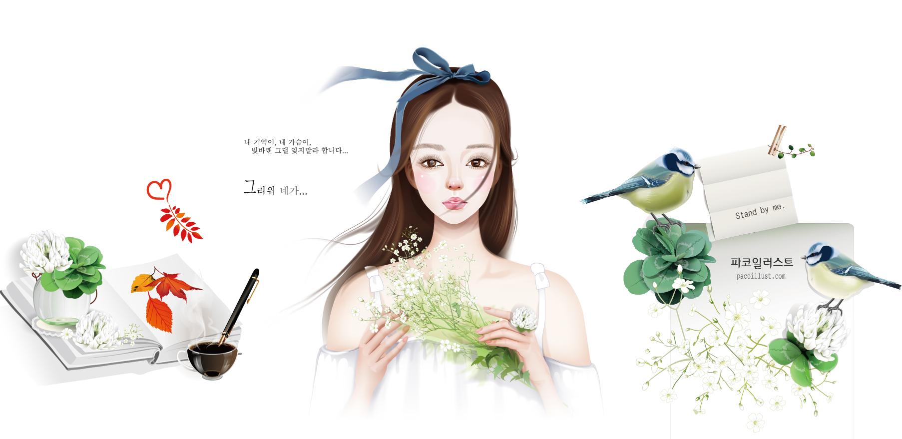 2017청순걸-대-01.jpg
