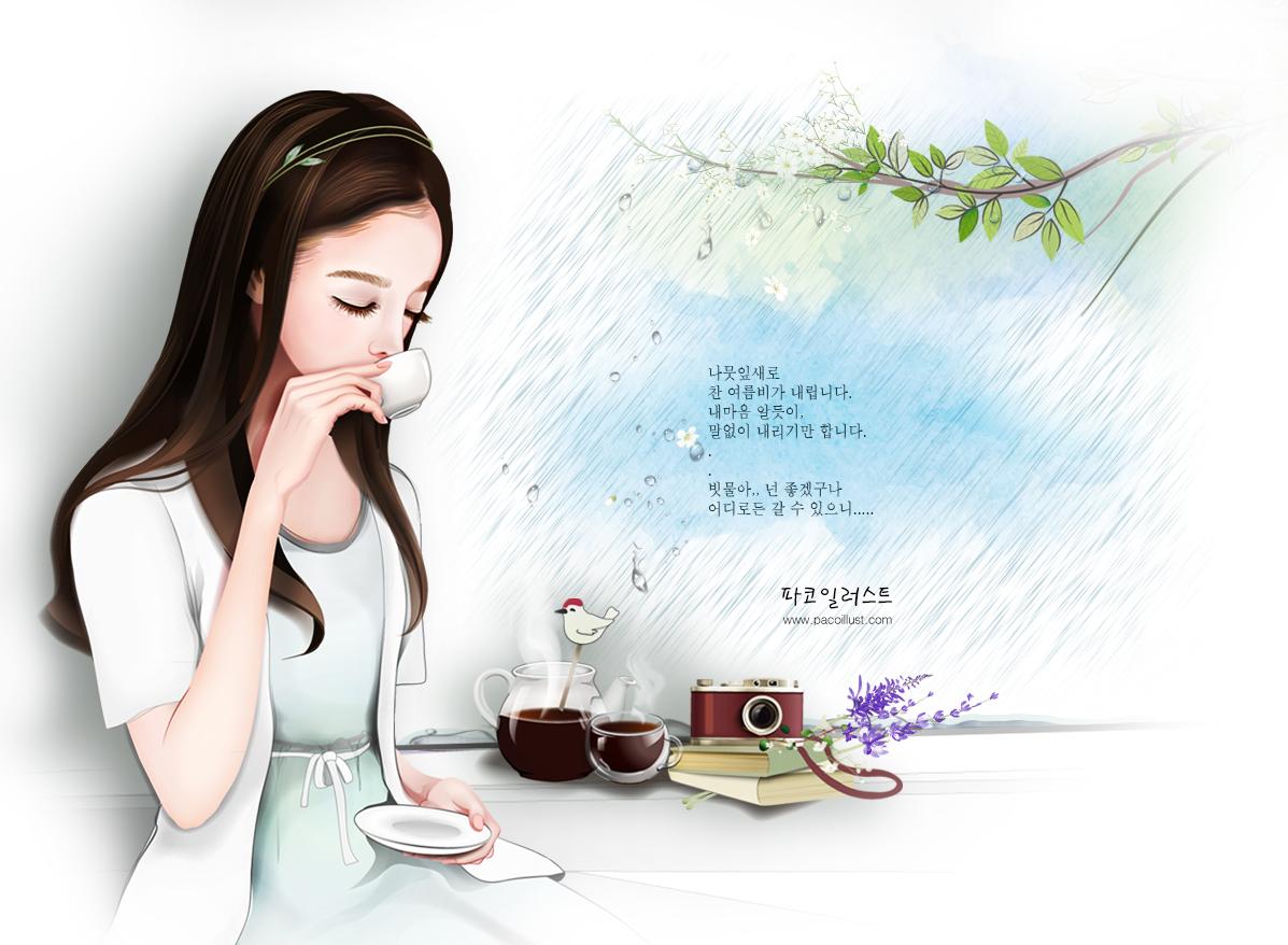 2018 커피여름-비--섹시걸사이즈-03.jpg