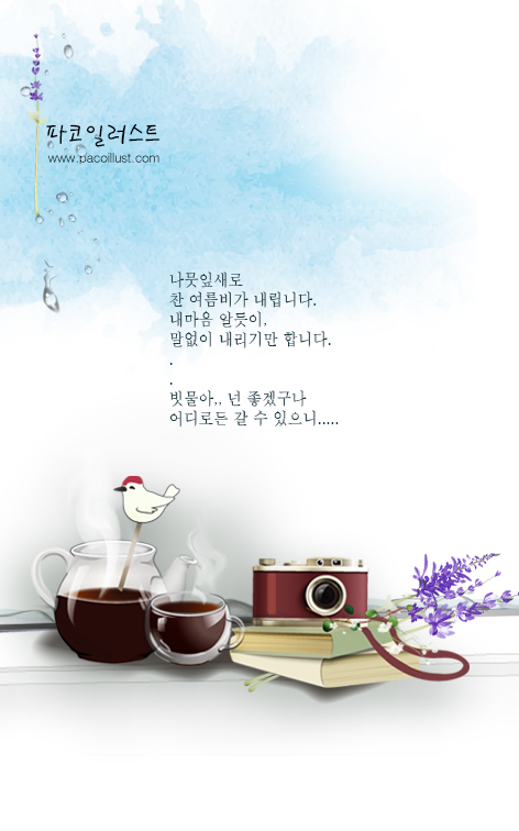 2018 커피여름-side-01.jpg
